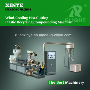 Wind-Cooling Hot-Cutting Plastic Recycling Compounding Machine (SJ-90/100/110/120) pictures & photos