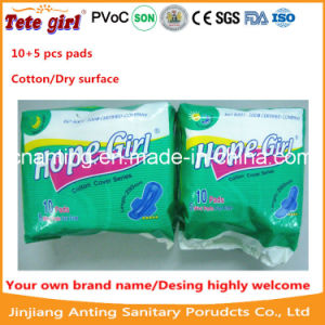 Best Price Lady Sanitary Pad Disposable Cotton Sanitary Napkin Manufacturer in China pictures & photos