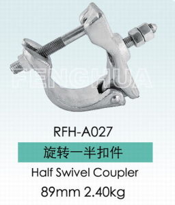 Half Swivel Coupler (RFH-A027) pictures & photos