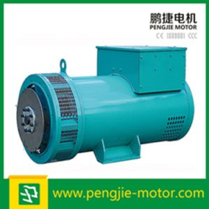 Factory Direct Sale 50Hz 1500rpm Self-Excition 120kVA Brushless Alternator with ATS
