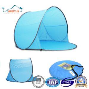 Basic Info  sc 1 st  Shaoxing Shenzhou Tourism Supplies Co. Ltd. & China Portable Sun Shade UV Protection Pop up Cabana Beach Shelter ...