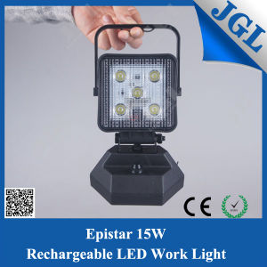 15W Handheld LED Outdoor Light with 3500mAh Battery Capacity