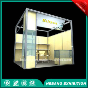 Hb-L00026 3X3 Aluminum Exhibition Booth pictures & photos