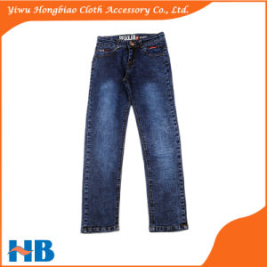 Children Clothing in China and The Children Jeans