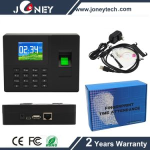 P2p Fingerprint Access Control Time Attendance with Back up Battery pictures & photos