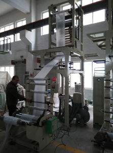 HDPE Film Blowing Machine, Plastic Extruder (MD-H) pictures & photos