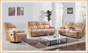 Cheer Furniture Leather Recliner Sofa (A-2643)