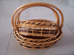 Wicker Gift/Flower Basket (WBS049)