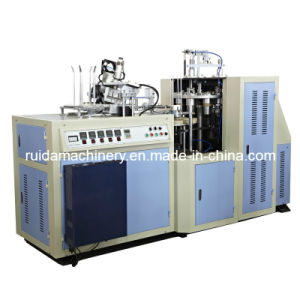 Paper Cup Making Machine with Ultrasonic Sealing pictures & photos