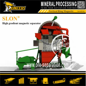 Eriez Wet High Intensity Metal Mineral Beneficiation Machine Magnetic Separator