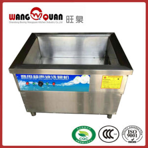 Commercial Ultrasonic Dish Washing Machine pictures & photos