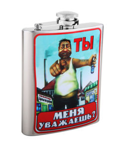7oz Hip Flask Made of Stainless Steel, with Water Transfer Printing (QL-SW07)