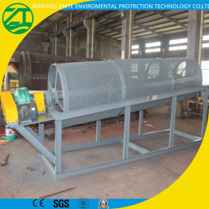 Organic Dry Cooling Granulating Production Line Equipment pictures & photos