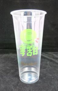 Printed PP Cold Drinking Cups