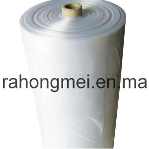 PE Packing Film (HM-F9)