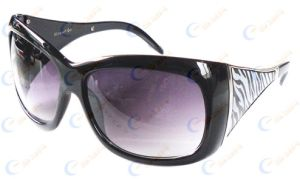 New Fashion Sunglasses With Zebra Prints on Arms (02349)