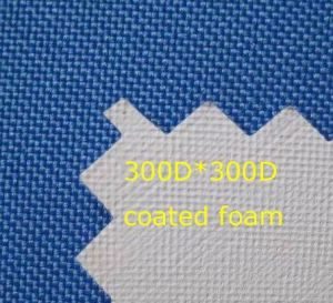 Fire Retardent 300d*300d Oxford Fabric