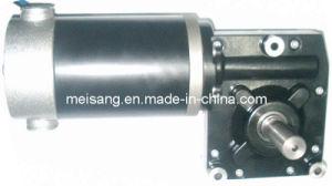 12V 25n. M 50: 1 DC Gear Motor