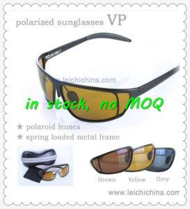 f5822878d1 China Titanium Frame Fly Fishing Hotsale Polarized Sunglasses ...