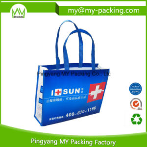 Eco Friendly Promotion Laminated PP Non-Woven Shopping Bags pictures & photos