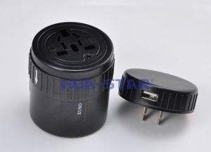Travel Adapter with USB Charger (HS-T097U) pictures & photos