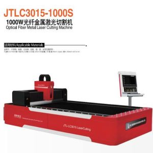 Fiber Laser Cutting Machine, 500W