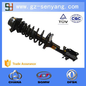 Car Shock Absorber Prices for Chinese Car Changan M201