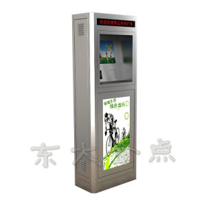 Public Bicycles-Stainless Steel Type Central Control Cabinet