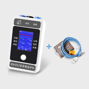 Handheld Bluetooth Patient Monitor, ECG Monitor for Medical Equipment