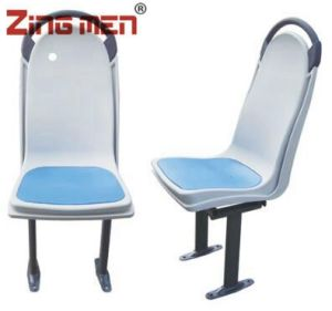 China Ztzy8200 Plastic Universal City Bus Seat with Unique Design ...
