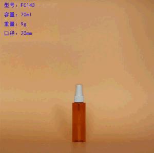 Colored Essential Oil Plastic Bottle with Plastic Emulsion Pump Transparent Over Cap
