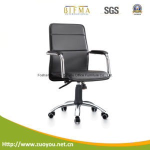 Black PU MID Back Swivel Office Leather Chair (B157)