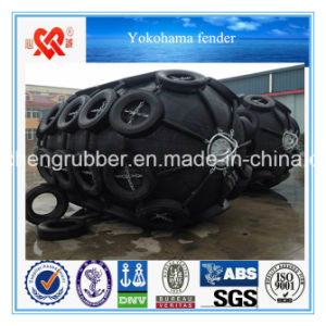 Ship Used Marine Pneumatic Rubber Fender, Inflatable Fender pictures & photos