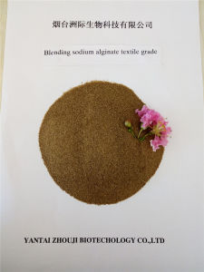 Factory Price and Brown Power Reactive Printing Auxiliary Sodium Alginate pictures & photos