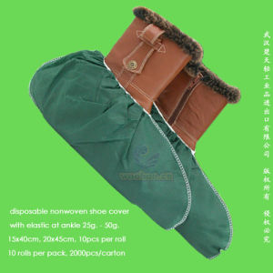 Disposable Non-Woven Shoe Cover pictures & photos