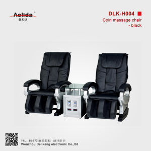 2013 Latest Public Coin Operated Massage Chair (DLK-H004)