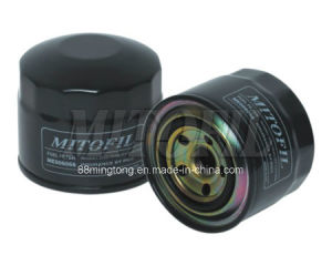 Fuel Filter for Mitsubishi (OEM NO.: ME006066)