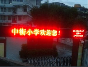 Semi-Outdoor P10 Single Color Bus LED Display pictures & photos