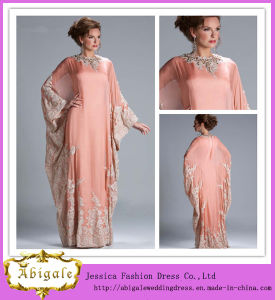 2013 New Fashion Chiffon High Collar with Appliques and Sequins Floor Length Long Sleeve Muslim Evening Dress (LH0029)