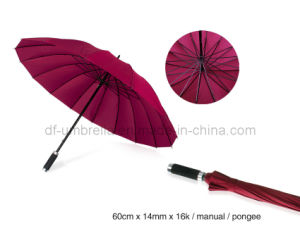 16k Lightweight Straight Umbrella