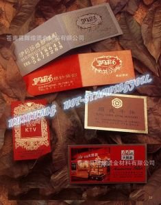 Hot Stamping Foil for Business Card pictures & photos