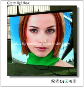 High Effective P8 Outdoor Digital Screen pictures & photos