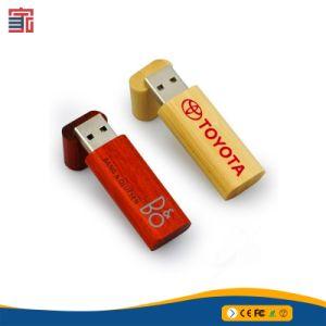 Volume Produce 1GB 2GB 4GB 8GB 16GB 32GB 64GB USB 2.0 USB3.0 Wholesale Wood