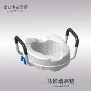 Excellent 4 Raised Toilet Seat With Armrest Uwap Interior Chair Design Uwaporg