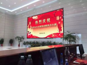P7.62-16s High Definition Full Color Indoor LED Display Screen pictures & photos