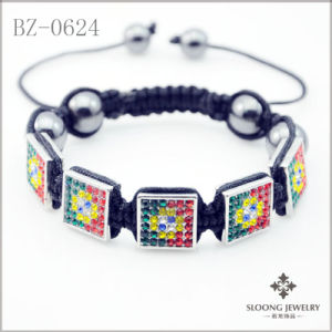Portugal Flag Shamballa Square