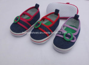 Health and Leisure Soft Bottom Baby Shoes