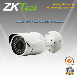 Surveillance IR Bullet wireless Camera HD IP Camera 1080P