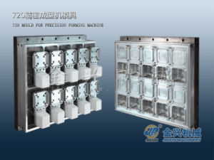 Tray Mould for Vacuum Forming Machine