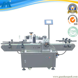 Round Bottles of Positioning Labeling Machines (GH-TB-90)